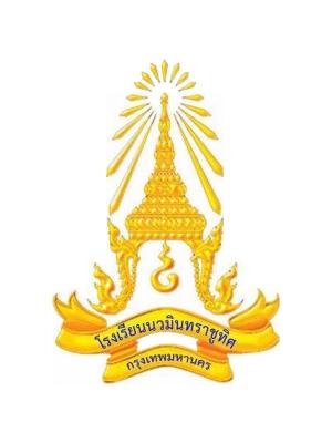โรงเรียนนวมินทราชูทิศ กรุงเทพมหานคร